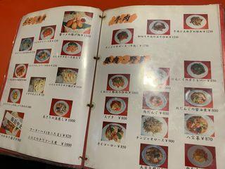 中国菜館 朱紅14.jpg