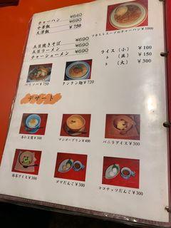 中国菜館 朱紅15.jpg