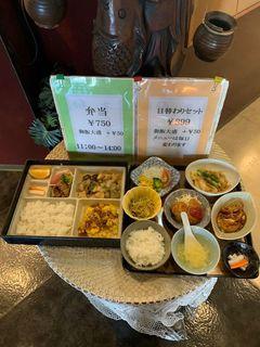 中国菜館 朱紅16.jpg