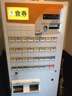 中華そば 新谷1.JPG