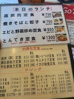 中華料理 一楽2.jpg