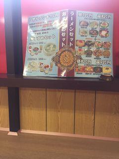 中華料理 宝來2.JPG