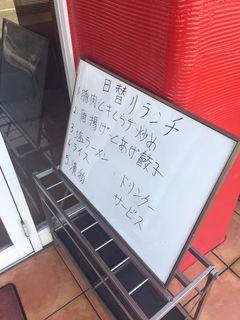 中華美食屋 香苑1.JPG