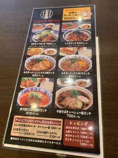 中華食堂 八宝菜館2.jpg