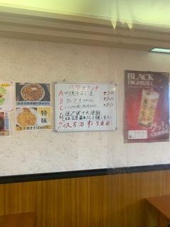 中華食堂2.jpg