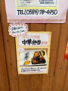 中華食房 チャングイ2.jpg