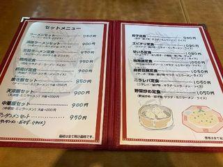 中華食房 チャングイ4.jpg