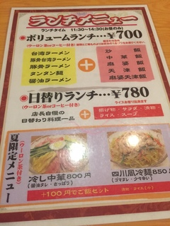 中華食房 梅園2.JPG