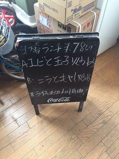 中華食文化 錦香園1.JPG