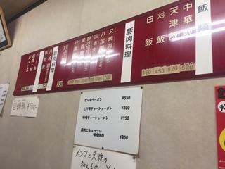 中華飯店 華宴2.JPG