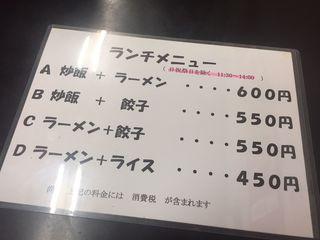 中華飯店 華宴4.JPG