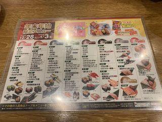 丸忠 アピタ名古屋南店2.jpg