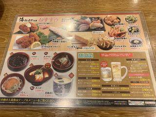 丸忠 アピタ名古屋南店3.jpg