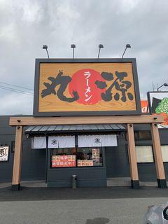 丸源ラーメン 鳴海店11.jpg