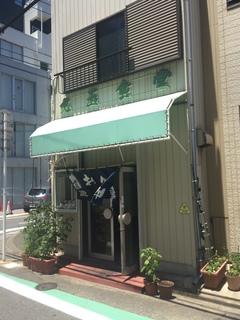 丸玉食堂.JPG
