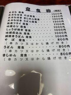 久里家5.jpg