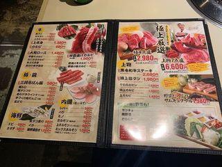 久鐵 東海店2.jpg
