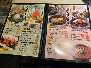 久鐵 東海店3.jpg