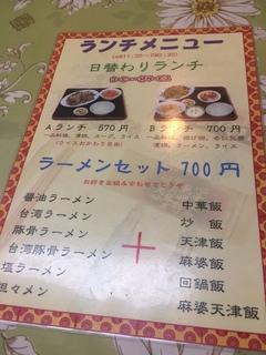 九香亭2.JPG