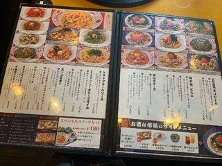 五右衛門 名古屋競馬場前店13.jpg