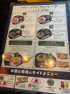 五右衛門 名古屋競馬場前店14.jpg
