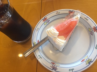 五右衛門 名古屋競馬場前店6.JPG