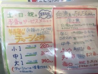 人生餃子3.JPG