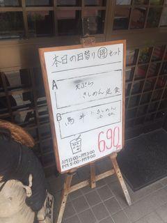 伏見 鳥居店1.JPG