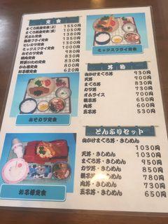 伏見 鳥居店5.JPG
