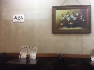 伏見屋3.JPG