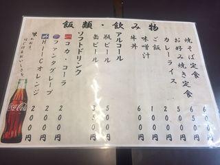 伏見屋5.JPG
