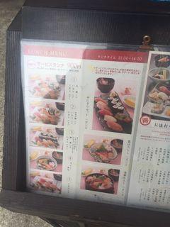 八久茂寿司1.JPG