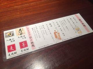 八吉2.JPG