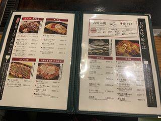 六三 南店2.jpg