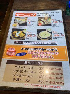 六古窯 鳴海店2.jpg