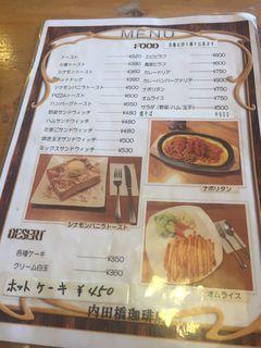 内田橋珈琲店2.JPG