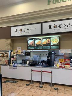 北海道カレー カインズ名古屋みなと店.jpg