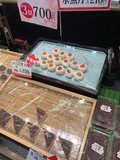 口福堂 イオンモール新瑞橋店1.jpg