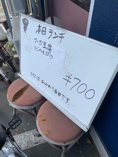 台湾厨房 楽福苑1.jpg