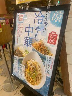 台湾小籠包 イオンモール大高店2.jpg
