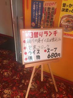 台湾料理 千華12.JPG