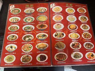 台湾料理 新栄2.jpg