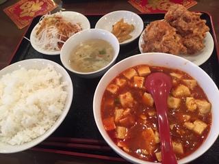 台湾料理 満福6.JPG