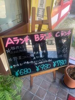 台湾料理 長楽 高津波店2.jpg