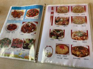 台湾料理 風味楼2.jpg