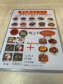 台湾料理 風味楼3.jpg
