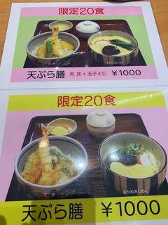 吉田麺業 荒子店4.jpg
