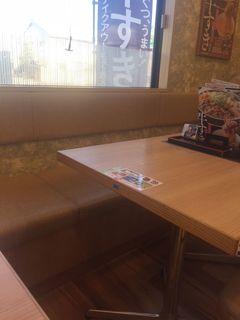 吉野家1号線十番町店1.JPG