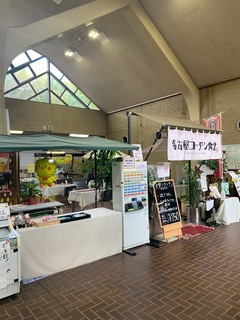 名古屋コーチン食堂.jpg
