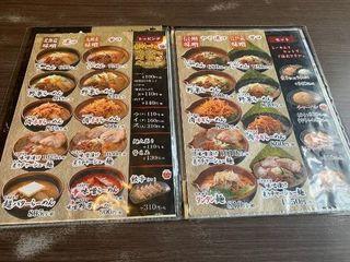 味噌屋麺四朗 知多店1.jpg